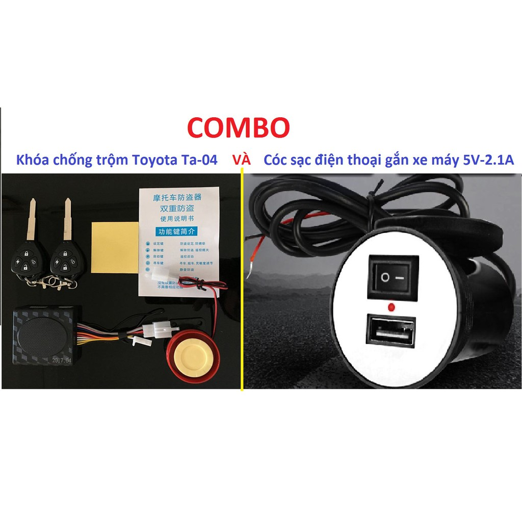 COMBO khóa chống trộm TA-04 và Cóc sạc gắn xe máy 5V-2.1A