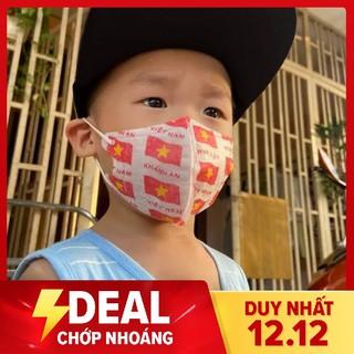 Khẩu trang y tế Khánh An Kids Family dành cho trẻ em từ 1 đến 5 thumbnail