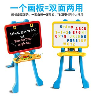 Double-sided magnetic children's drawing board learning frame can be raised and