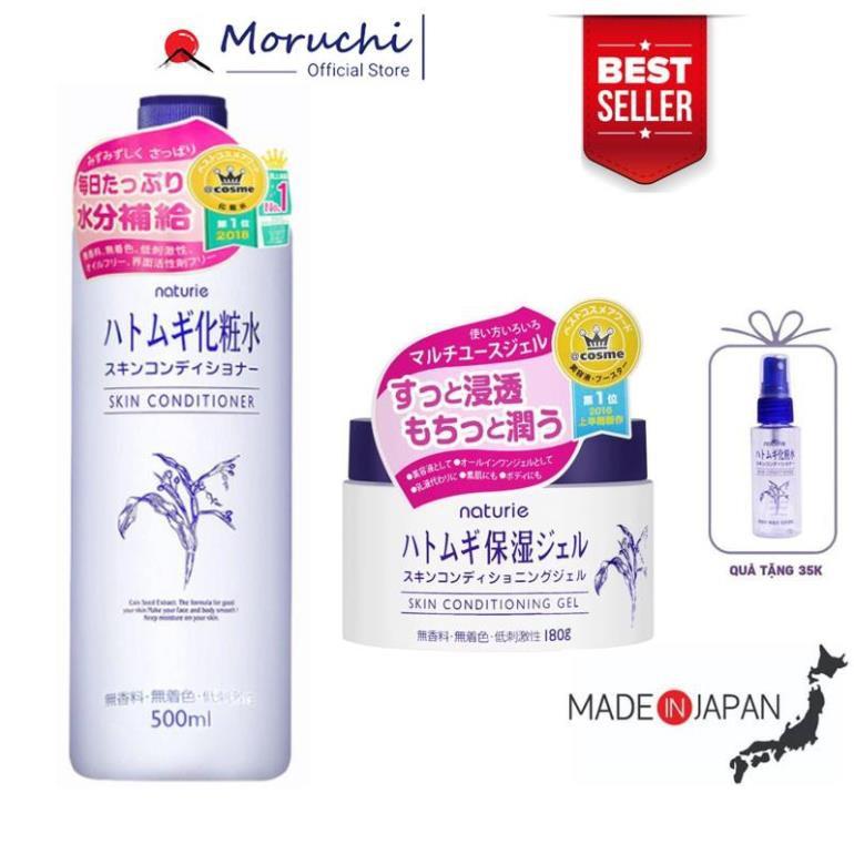 Combo Kem dưỡng ẩm Naturie và nước hoa hồng Naturie Set gel và toner Naturie  - Moruchi   Shopee Việt Nam