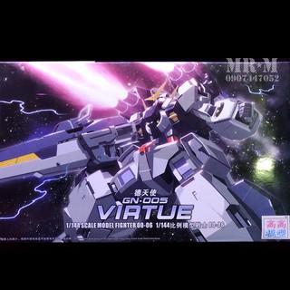Gundam VIRTUE (HG THONG LI)