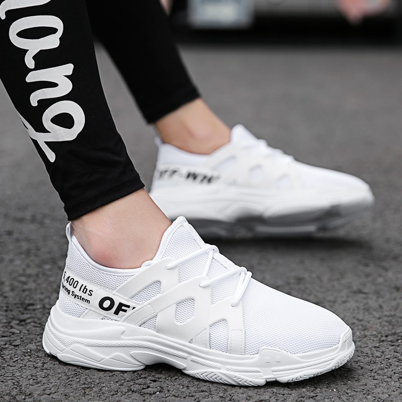 A trend of small white men's casual shoes wild sports shoes old