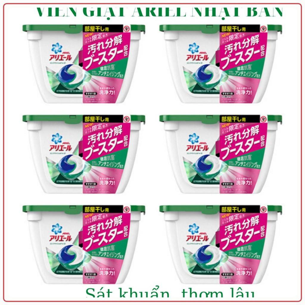 Viên giặt Ariel 3D 3in1 hộp 17 viên mẫu mới Nhật Bản (Thủy Japan) .sushi