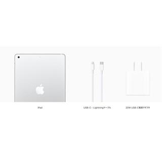Bộ sạc nhanh 20W dành cho Apple IPAD PRO,IPHONE 12 bảo hành 1 ĐỔI 1 Hàng cao cấp TRumphukien