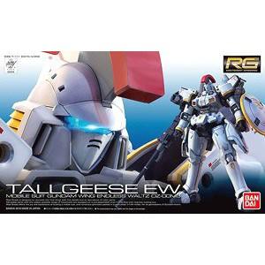 RG OZ-00MS Tallgeese EW