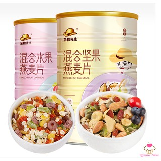 Ngũ cốc ăn kiêng mix hạt, hoa quả MIXED NUTS và MIXED FRUIT OATMEAL hộp 1080g