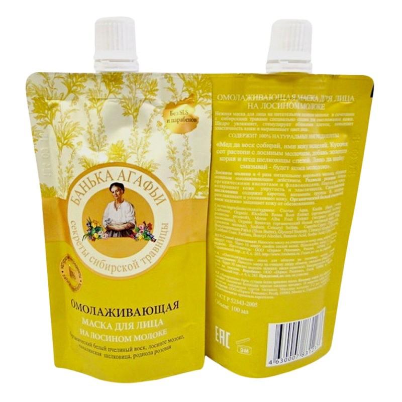 Mặt Nạ Sữa Non Bà Già Nga Agafia (100ml) giá rẻ