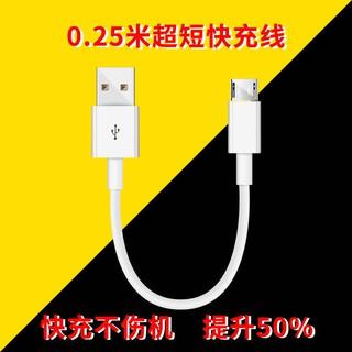Dây Cáp Sạc Truyền Dữ Liệu Đầu Usb Type C 25cm Cho Xiaomi Oppo Huawei Vivo Samsung Điện Thoại