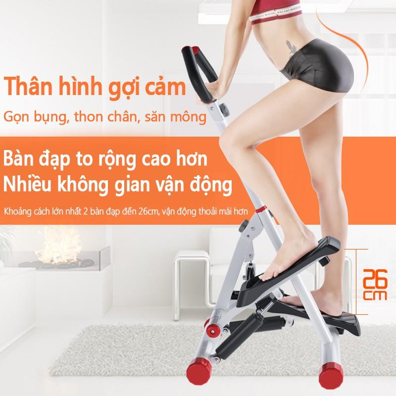 Máy chạy bộ máy đạp bộ tập gym tại nhà có thể gấp được, có tay nắm chỉnh được 4 mức độ cao YB512