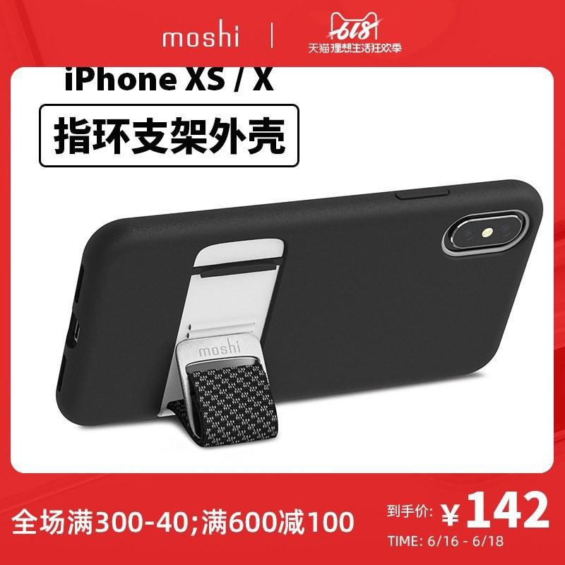 moshi it แอปเปิ้ล xs กรณีโทรศัพท์มือถือที่มีแหวนป้องกันการล่มสลายเปลือก iphonexs กรณี