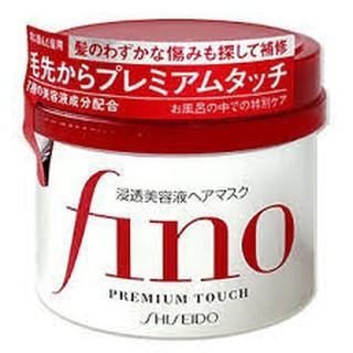 Kem Ủ Tóc FINO Nhật Bản 230g