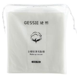 Túi Bông Tẩy Trang JUJIAJIA 1000 Miếng Chất Liệu Cotton Một Lớp thumbnail