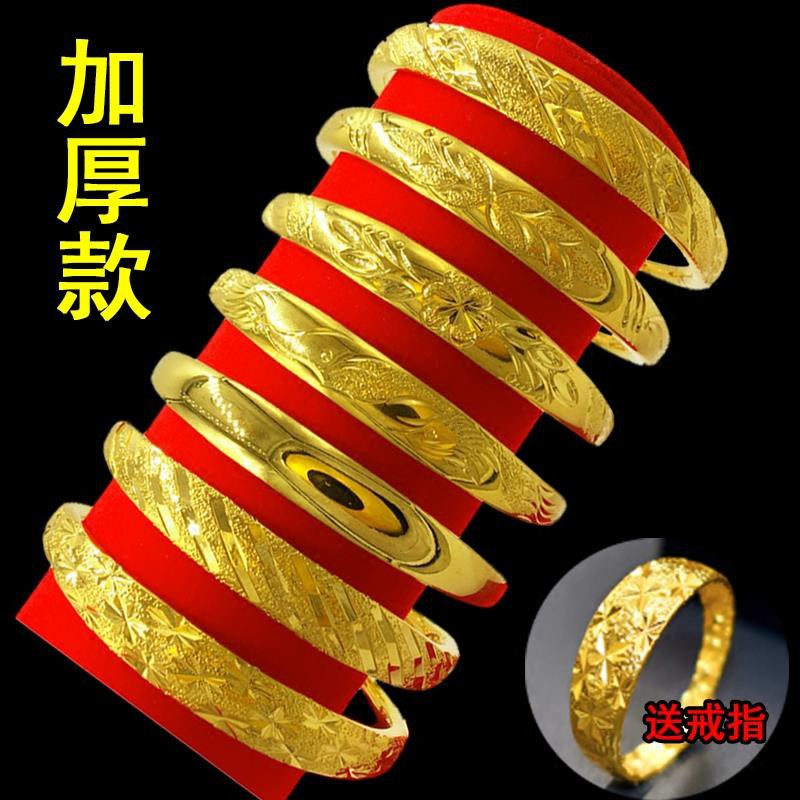 ℡▤Vietnam Sand gold bracelet gilded wedding jewelry thickened starry glossy dragon and Phoenix long do not fade