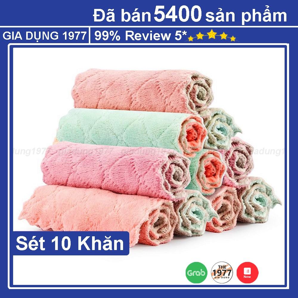 Khăn lau đa năng nhà bếp cao cấp 2 mặt siêu mềm mại, khăn lau đa năng thấm nước tốt và nhanh khô - Combo 5