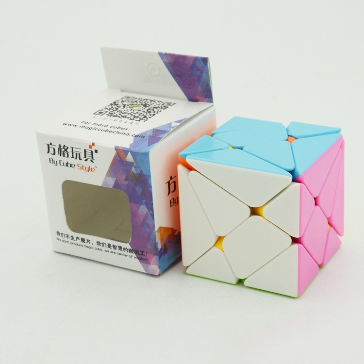 CubeStyle Axis