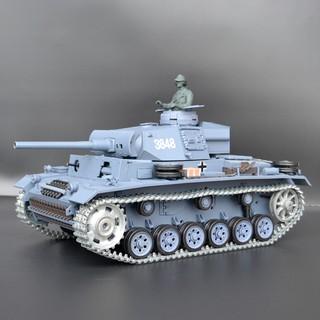 Xe Tăng Bắn Đạn Xích Kim Loại Panzer III Nhả Khói Tặng Thêm 1 Pin