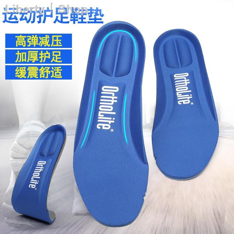 (hàng có sẵn) giày thể thao nam thời trang