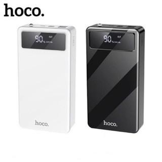 Pin Sạc Dự Phòng Dung Lượng 40000mAh chính hãng Hoco DB119