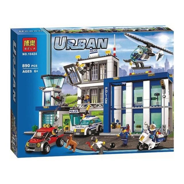 Lego urban 10424- Trụ sở cảnh sát thành phố