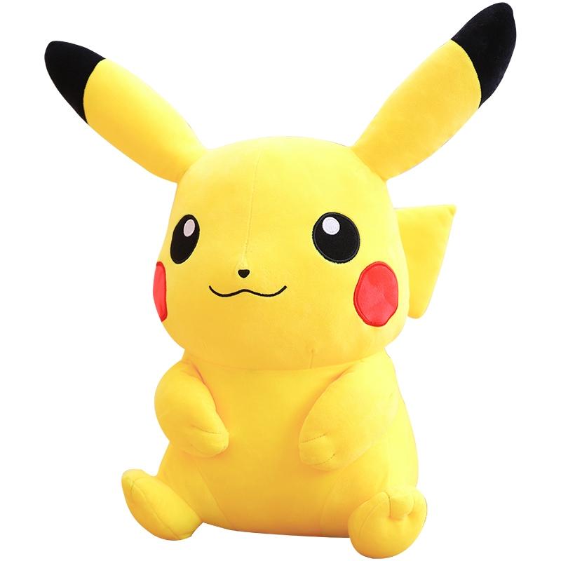 ของแท้ pikachu ตุ๊กตาของเล่นหญิง pingune ตุ๊กตา pokemon เด็กหมอนของขวัญวันเกิด