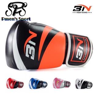 Găng boxing BN chính hãng