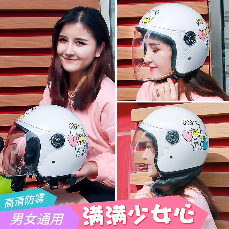 Mũ bảo hiểm◘Motorcycle helmet female electric safety male four seasons general winter to keep warm the cold storage bat