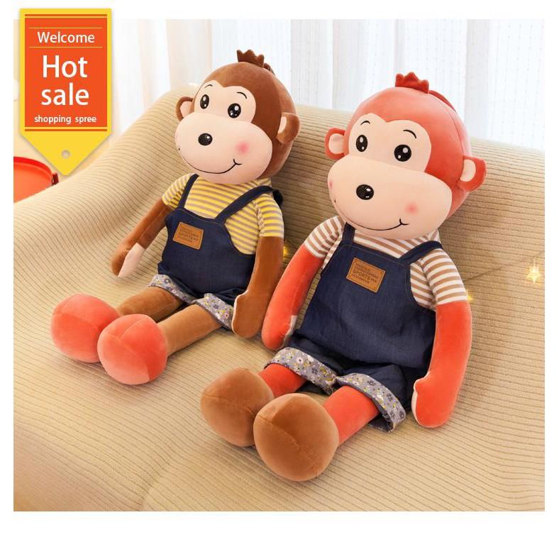 Khỉ búp bê đồ chơi búp bê dễ thương động vật cậu bé sinh nhật món quà sinh nhật nữ chân dài nhỏ treo khỉ