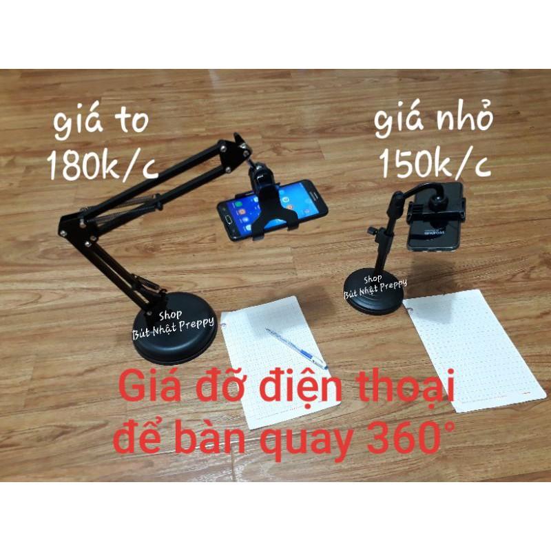 Giá đỡ điện thoại để bàn quay 360 độ