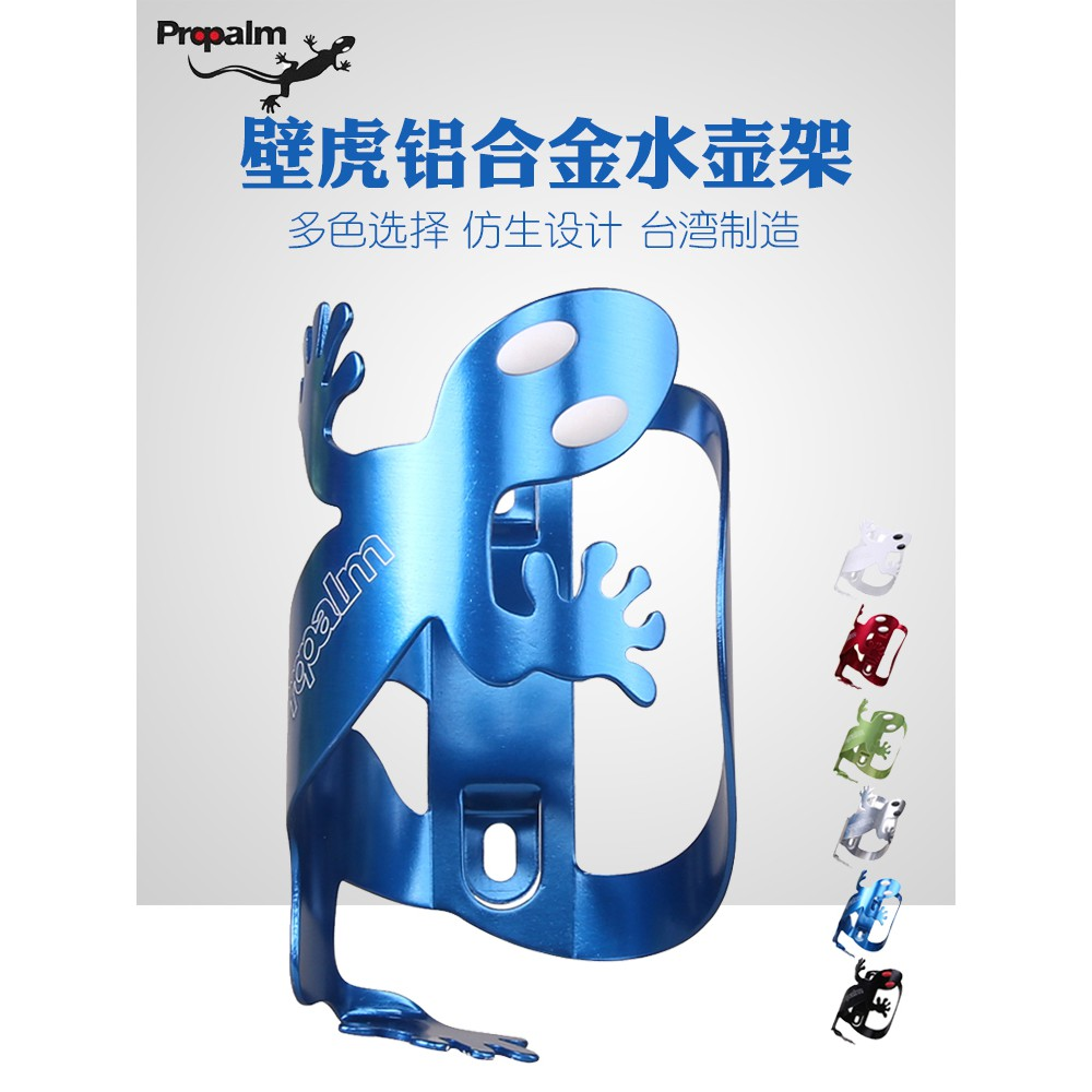 Lizard Gecko Propalm Aluminum Mountain Bike Bottle Holder Cup Holder Bicycle Personality Accessories