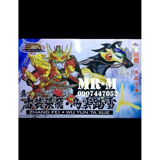 Mô hình Gundam SD-BB tam quốc Trương Phi + Ngựa (Tặng kèm base)