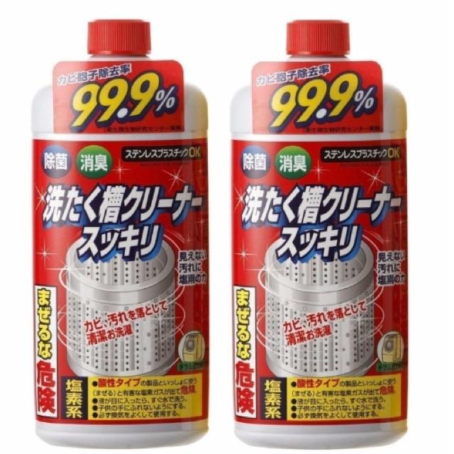 Combo 3 chai Nước tẩy rửa lồng máy giặt (550g) NHẬT BẢN