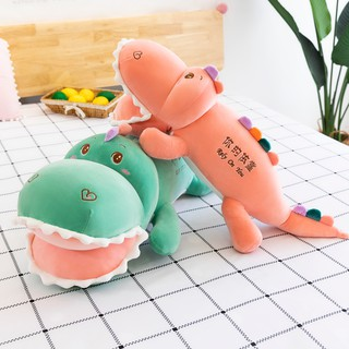Dinosaur doll plush toy long sleeping pillow girl bed leg super soft doll doll gift girl