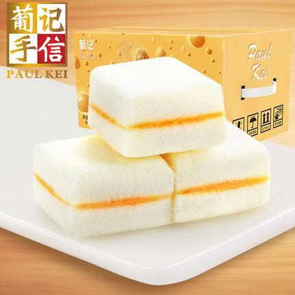 Bánh bông lan kẹp phô mai Paul Kei