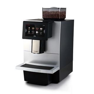 Máy pha cà phê tự động giá chất lượng nhất