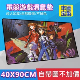 Tấm Lót Chuột Máy Tính In Hình Anime Evangelion Kích Thước 90x40