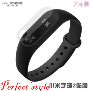 Miếng dán trong suốt Mijobs cho miband 2 Perfect Style ( Bộ 2 miếng )