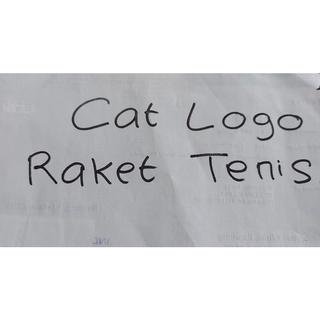 Logo Hình Mèo Raket Tenis Dễ Thương thumbnail