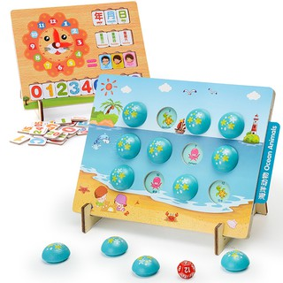 Educational Toy Funny Early Teaching Flash Card Learning Toy for Children