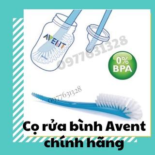 Cọ rửa bình sữa Avent nước rửa bình sữa làm sạch bình Avent, Pigeon, hegen, Moyuum thumbnail