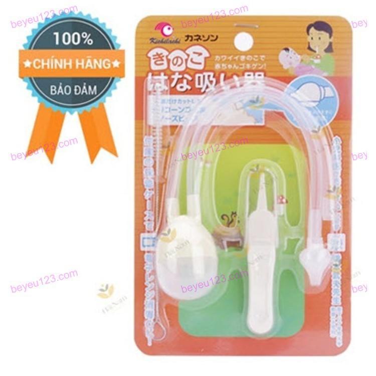 Dụng cụ hút mũi dây an toàn cho bé Kichilachi - 2564383 , 834400154 , 322_834400154 , 45000 , Dung-cu-hut-mui-day-an-toan-cho-be-Kichilachi-322_834400154 , shopee.vn , Dụng cụ hút mũi dây an toàn cho bé Kichilachi