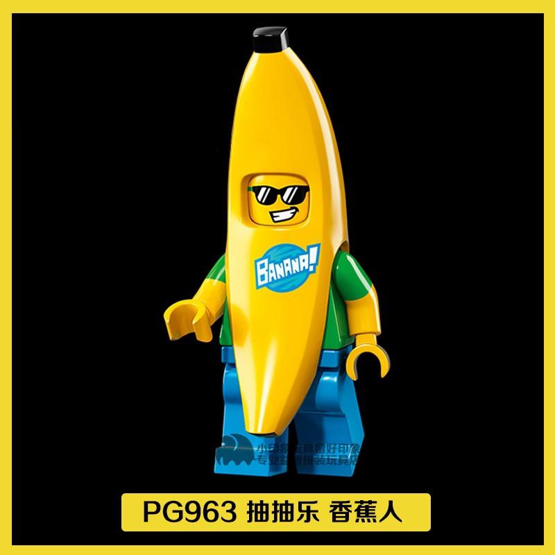 Mô Hình Đồ Chơi Lego Nhân Vật Okra Smoke Pg963