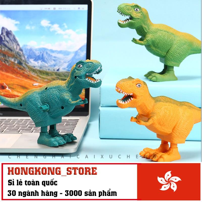 [ĐỒ CHƠI] Đồ chơi khủng long chạy cót - Đồ chơi khủng long bằng nhựa độc đáo cho bé