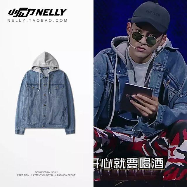 (Order) Áo khoác jeans phong cách hip-hop unisex Nelly