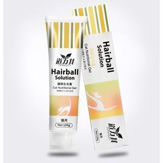 gel dinh dưỡng cho mèo hỗ trợ điều trị búi lông, chăm sóc lông dorrikey hair Ball solution 120gam thumbnail