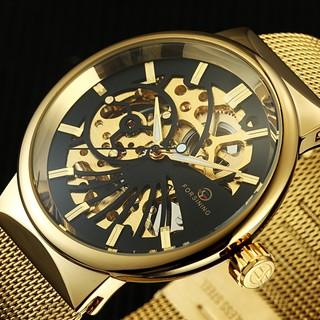 Đồng hồ nam lộ máy Forsining 162G - Mã số: DH1725