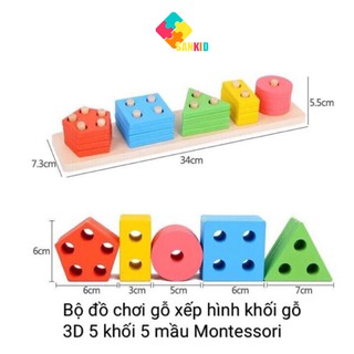 Thả hình 3D Montessori