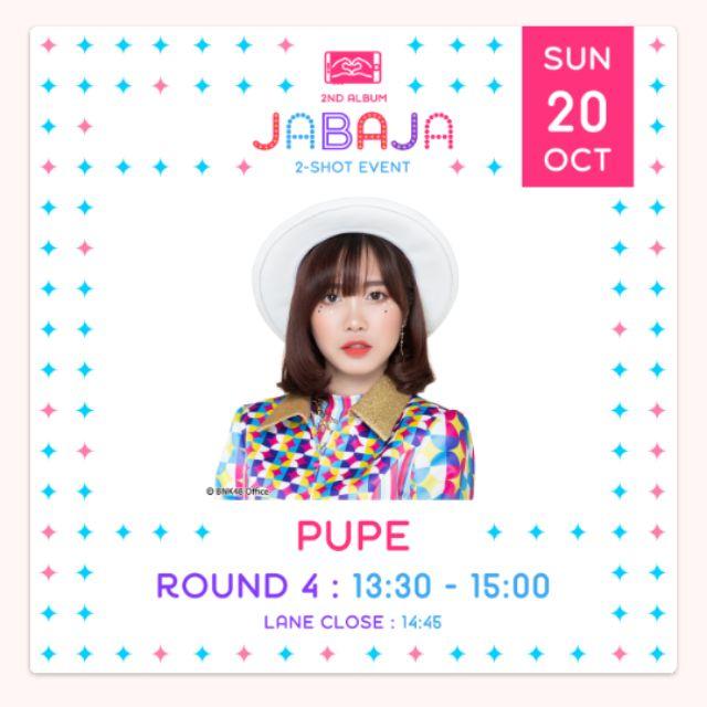 JABAJA บัตร 2-shot  pupe bnk48