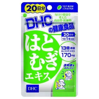 """Viên uống Trắng da DHC Nhật Bản Adlay Extract (20v/gói) giá chỉ còn <strong class=""""price"""">37.900.000.000đ</strong>"""