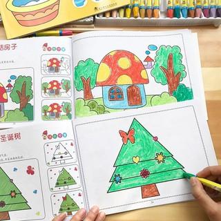 Sách Tập Tô Màu Cho Bé Từ 8 Tuổi