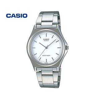 Đồng hồ nam CASIO MTP-1130A-7ARDF chính hãng - Bảo hành 1 năm, Thay pin miễn phí
